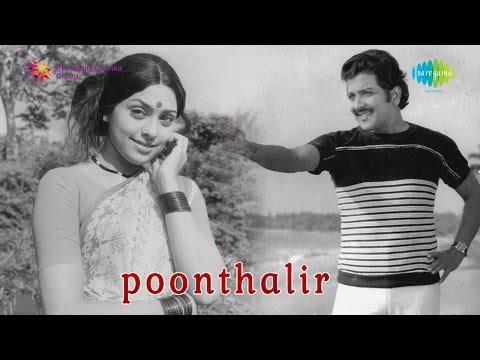 Poonthalir | Vaa Ponmayile song