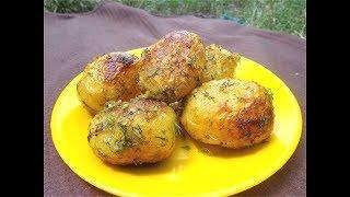 Ароматный картофель с корочкой на мангале. Молодая картошка!