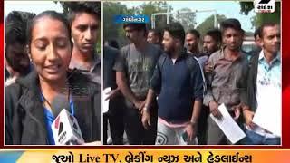 LRD ભરતીમાં વેઈટિંગ લિસ્ટ બહાર પાડવાની પરીક્ષાર્થીઓની માંગ  ॥ Sandesh News TV