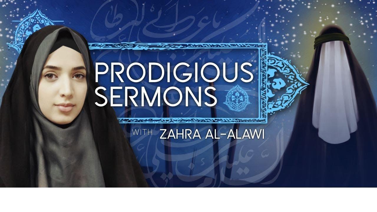 Prodigious Sermon with Sister Zahra Al Alawi – Muharram Safar series