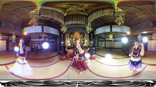360°撮影のため、VRゴーグルやスマートフォンを360°動かして視聴をお楽...