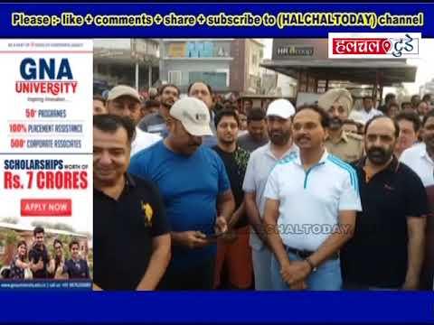 Police Commissioner Jalandhar & DC Jalandhar Bhangra - Punjab News 2018