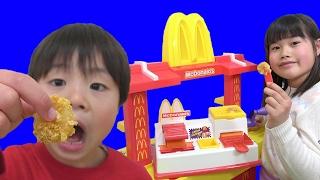 マクドナルド 料理 おもちゃ ナゲットメーカー こうくんねみちゃん McDonald's Nugget maker Play shop thumbnail