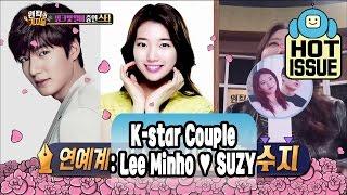 Video [ENG SUB_HOT★ISSUE] K-STAR COUPLE : Lee Minho ♥ SUZY 20170312 download MP3, 3GP, MP4, WEBM, AVI, FLV Agustus 2018