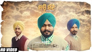 Sau Bande|(FULL HD)| Roop |New Punjabi Songs 2017|Latest Punjabi Songs 2017