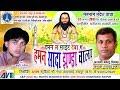 शशी रंगीला   Cg Panthi Geet   Haman Sada Jhanda Wala   Shashi Rangila   Chhattisgarhi Song   HD 2018