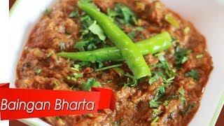 Punjabi Style Baingan Bharta - Smoked Eggplant Mash