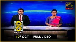 Live at 8 News – 2020.10.10 Thumbnail