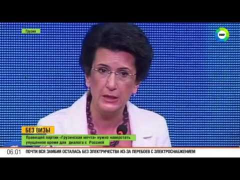 НОВОСТИ ПОЛИТИКИ: Реакция Грузии на отмену виз для въезда в Россию - Видео онлайн
