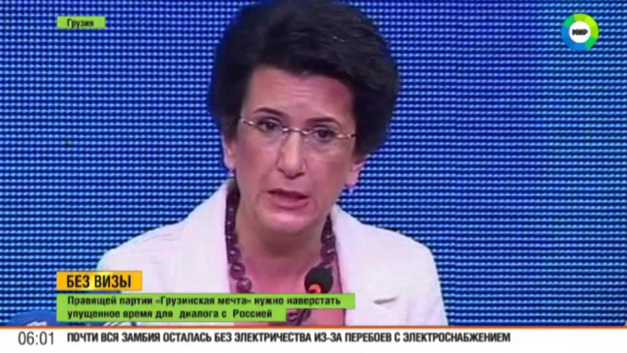 Смотреть выпуск новостей рен тв иркутск