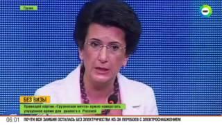видео новости политики