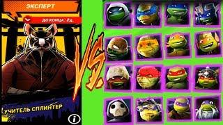 ЧЕРЕПАШКИ НИНДЗЯ - УЧИТЕЛЬ СПЛИНТЕР - (мобильная игра) видео для детей TMNT Legends