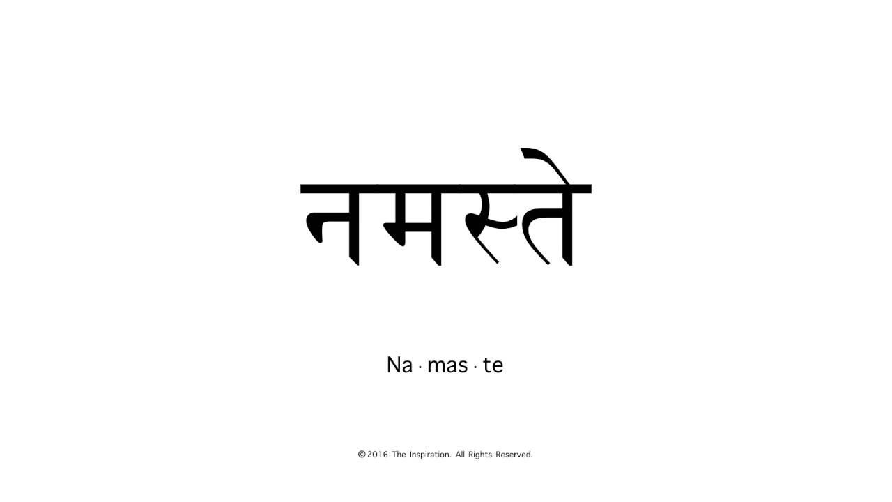 Hindi Pronunciation - Namaste - YouTube