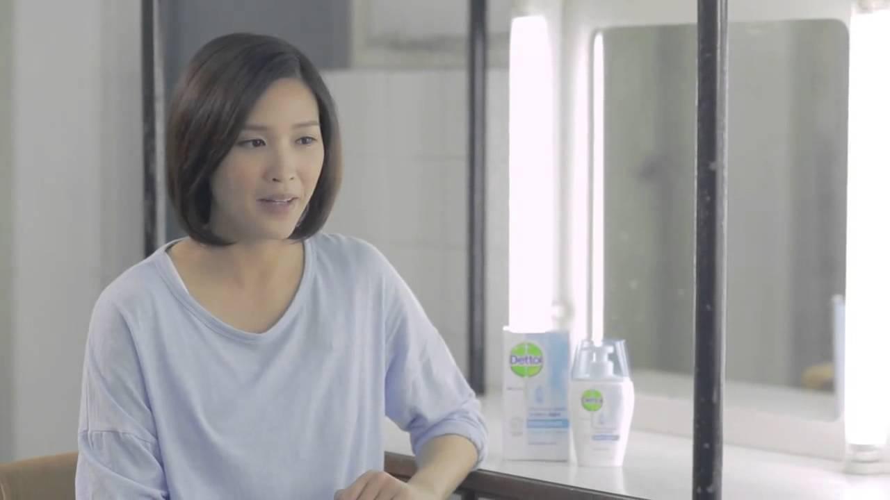 滴露女性衛生潔膚液 ─ 蔣祖曼的體驗 - (轉載) - YouTube