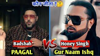 Yo Yo Honey Singh Vs Badshah   Paagal Vs Gur Nalo Ishq Mitha   Honey Singh And Badshah