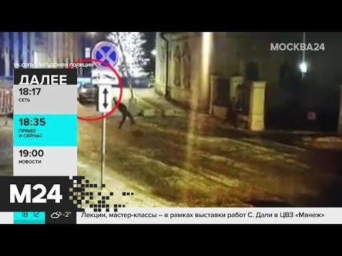 Появились кадры аварии с каршерингом на Петровке - Москва 24
