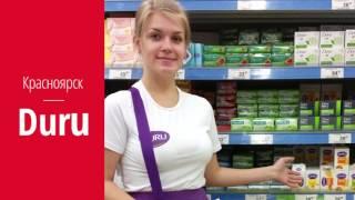 видео BTL (БТЛ) агентство полного цикла в Москве