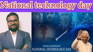 upsc Tamil tnpsc Tamil National technology day 2019 tnpsc tamil upsc tamil