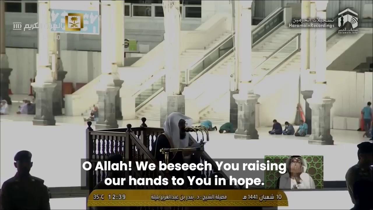 Download Makkah Jumuah 3rd April 2020 | Sheikh Dr. Bandar Baleela |  Emotional Dua'a