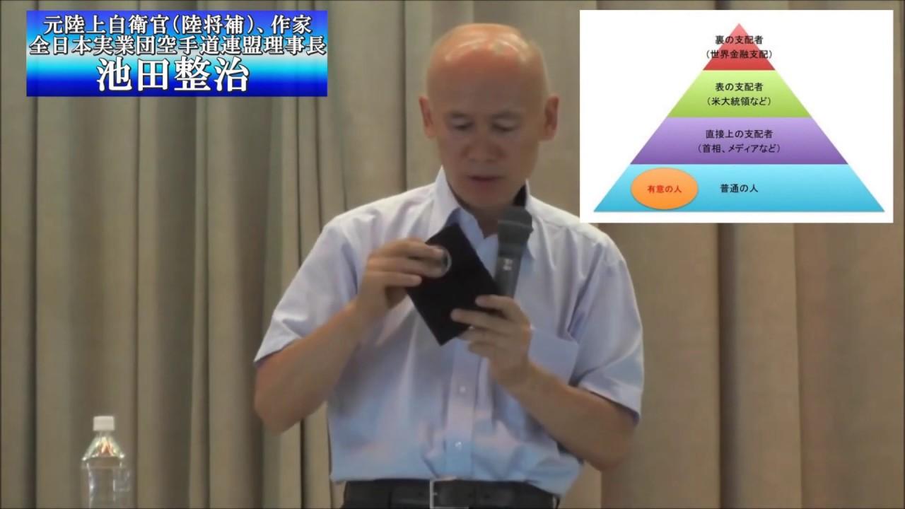元自衛官らが語る、日本の恐ろしい真実!「日本という国は幻想であり存在しないんだよ」。