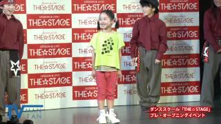 エンタメ動画が満タン「MANTAN TV」 http://mantan-tv.jp/ ≫ 子役の本田...