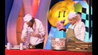 Кривое зеркало   Кулинарное шоу