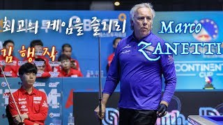 [2019 eBEST Continental CUP] Day3-3 응고 딘 나이 vs 마르코 자네티 하이라이트