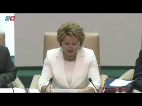 Назначение на должность 27 судей Верховного суда 09 июля 2014 года
