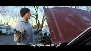 conversation in lyrics - 8 Mile (2002) مترجمة
