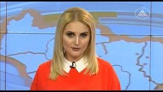 Новости Когалым - 11.04.2018