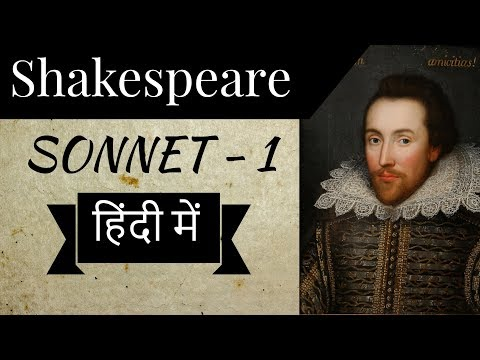 English Poems - Sonnet 1 by William Shakespeare - From faire
