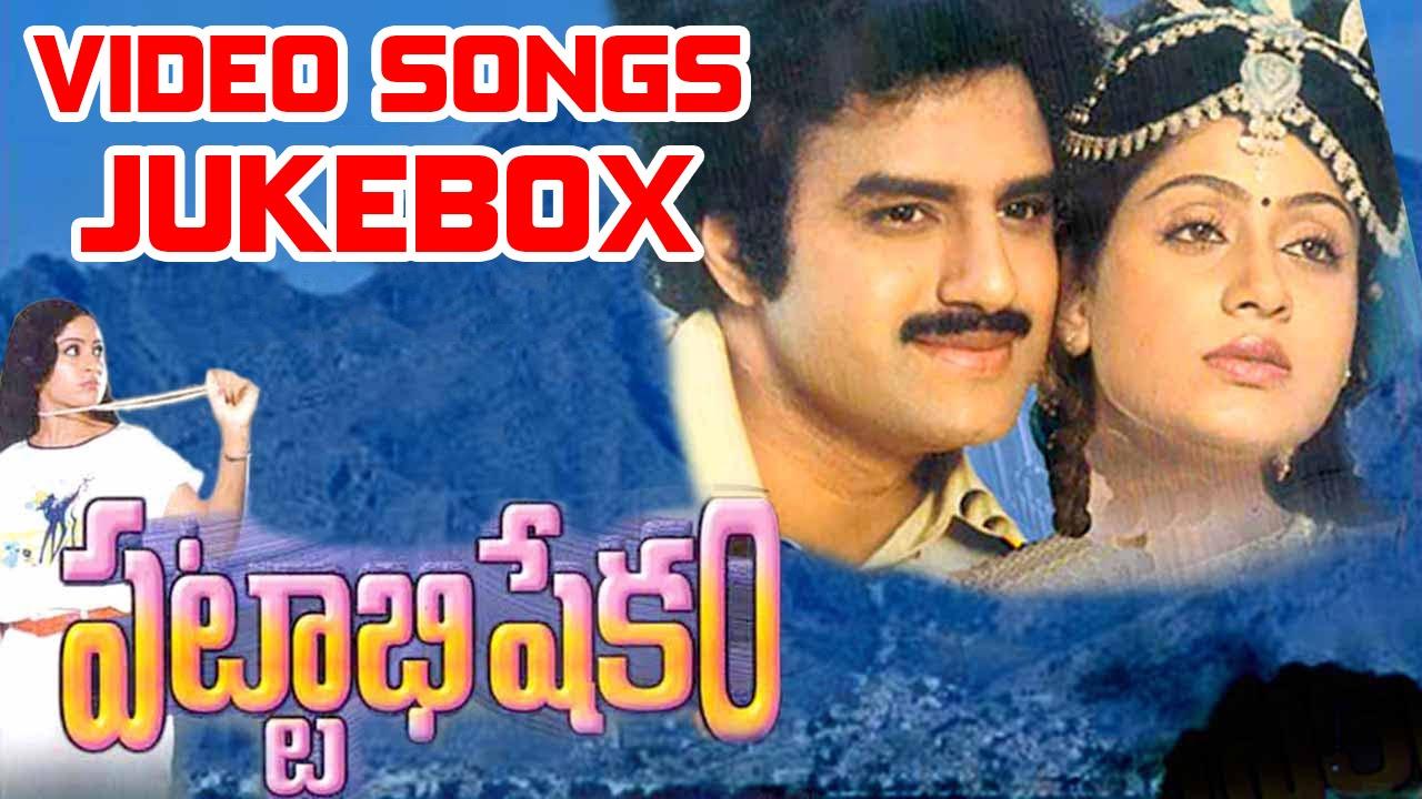 Balakrishna Mp3 Songs Download