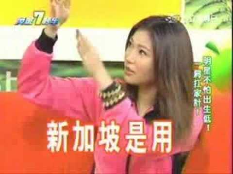 Wang Jing Qi Miao Ban Part 1