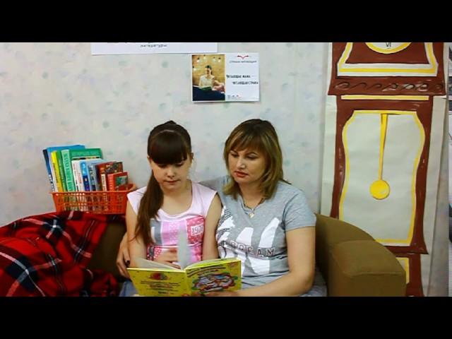 Изображение предпросмотра прочтения – Анастасия и Юлия НиколаевнаГапетченко читает произведение «Заколдованная буква» В.Ю.Драгунского