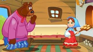 """""""Маша и медведь""""  Веселые сказки для детей. Сказки народов мира. Рассказы с красочными картинками HD"""