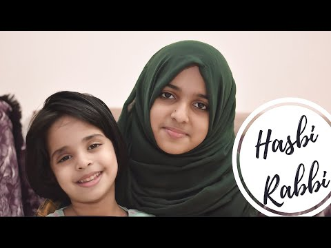 Hasbi Rabbi Jallallah - Ayisha Abdul Basith with Ahlam thumbnail