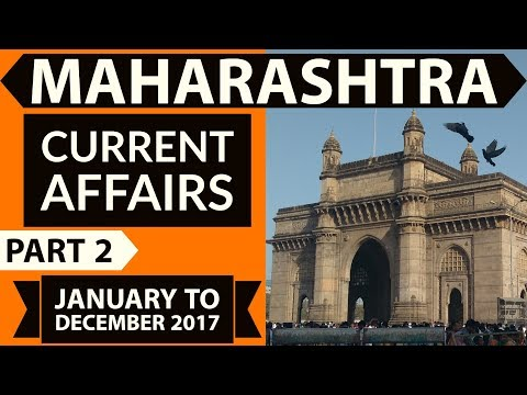 Maharashtra current affairs 2017 - part 2 in Hindi for MPSC State excise Inspector PSI STI Teachers