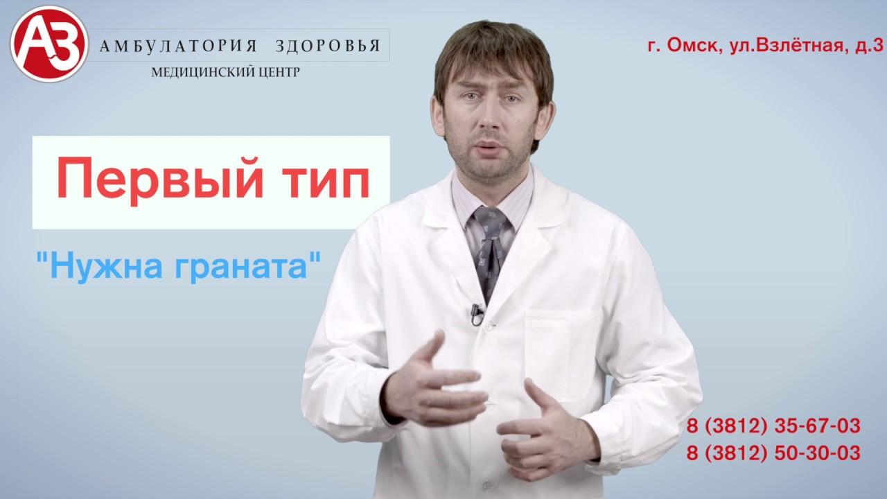 Лечение алкоголизма клиника цена омск причины и лечение наркомании