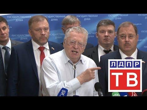 ЛДПР не откажется от участия в выборах губернатора в Хабаровском крае и Владимирской области