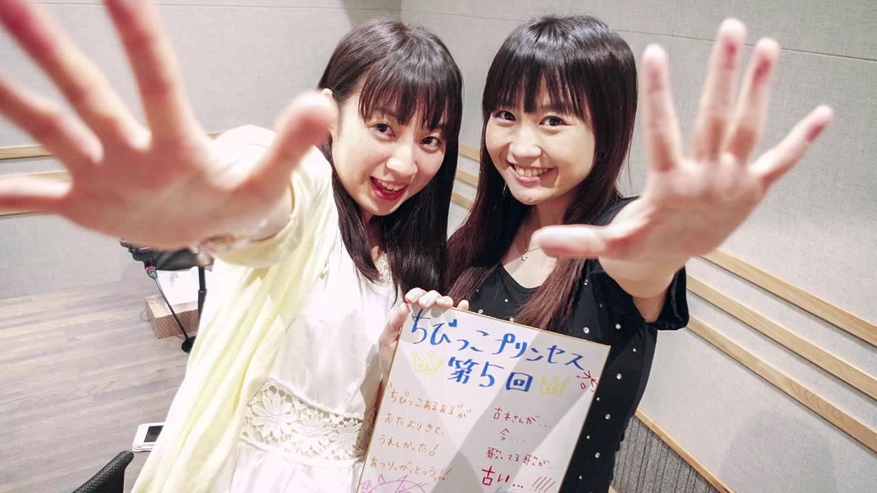 大亀あすか&古木のぞみの『ちびっこプリンセス』第5回(2014.7.11 ...