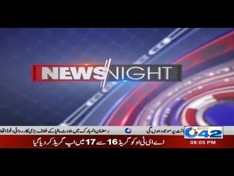Lahore orange line metro train package 2 | News Night | 23 May 2018 | City42