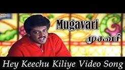 Mugavari - Hey Keechu Kiliye Video Song | Ajith Kumar | Jyothika | Vivek