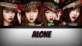 [Color Coded Lyrics HAN-ROM-ENG] SISTAR(씨스타) - Alone (나혼자)
