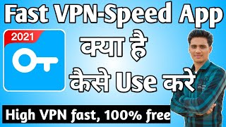 Fast VPN-Speed App Kaise Use Kare ।। how to use fast vpn-speed app।। Fast VPN-Speed App screenshot 4