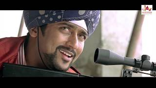 Surya Action Movie #  Malayalam Comedy Scenes # Malayalam Comedy Scenes