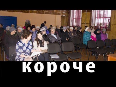 «Короче» – новости города Устюжны и Устюженского района (№98) от 11.12.2018