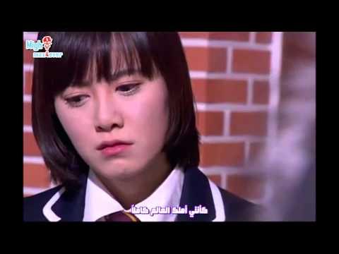 T-Max - Paradise MV [arabic sub]