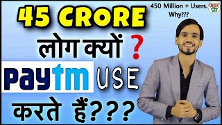 Why Use PayTM | Paytm Login/App/KYC/Mall/Download/Money/Promo Code | How to Link Bank Account