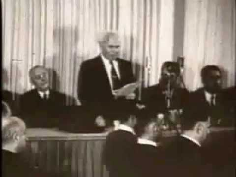 David Ben-Gurion speech on Israel