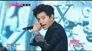 Music core 20140628 Infinite - Shower, 인피니트 - 소나기 ▷Show Musi...
